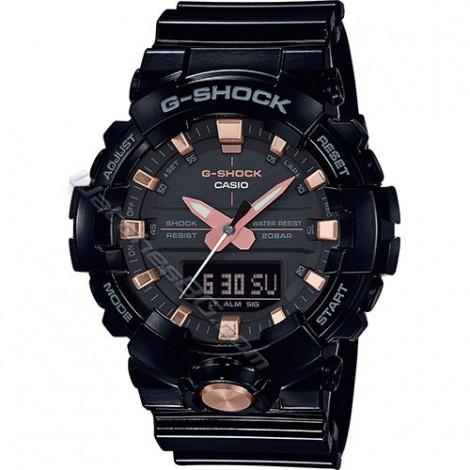 Мъжки кварцов часовник Casio G-Shock GA-810GBX-1A4ER