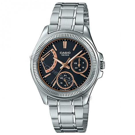 Дамски часовник CASIO LTP-2089D-1AV Collection