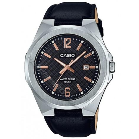 Мъжки часовник CASIO Collection MTP-E158L-1AV