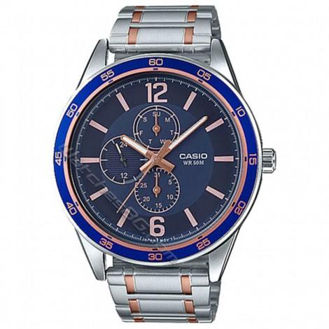 Мъжки кварцов часовник CASIO Collection MTP-E319RG-2BV