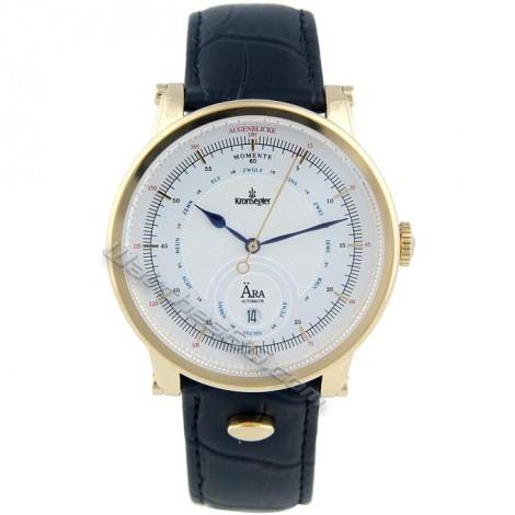 Часовник KRONSEGLER ARA KS777