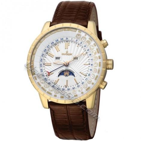 Часовник KRONSEGLER CODEX DRESDENSIS KS792Gold