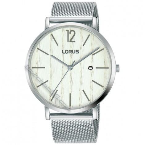Мъжки кварцов часовник LORUS RH997MX9