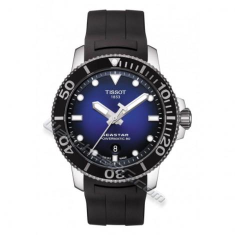 Мъжки автоматичен часовник Tissot SEASTAR 1000 T120.407.17.041.00
