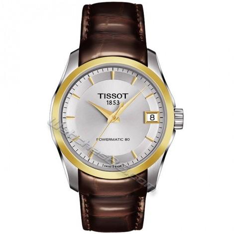 Часовник TISSOT Couturier Powermatic 80 T035.207.26.031.00