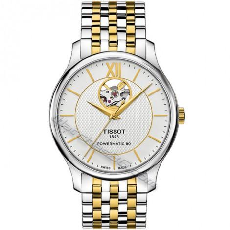 Часовник TISSOT TRADITION Powermatic 80 T063.907.22.038.00